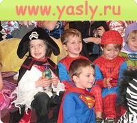 сайт дошкольного образования